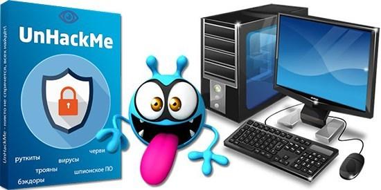 UnHackMe Pro 11.50 Build 950 With Crack Full Version